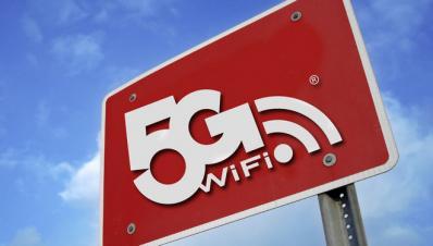 信息技术产业新规划有望正式发布 5G商用网络最快2020年部署
