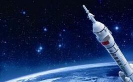航天科技集团2019年度工作会议:推动航天技术应用及服务产业归核聚焦发展