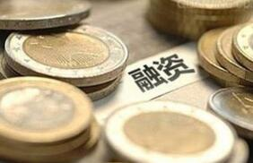 人力资源社会保障部:多类金融产品均可参与养老保险第三支柱
