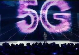 华为与陕西广电网络签战略合作协议 抢抓5G机遇打造智慧新广电