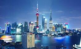 北京新挂出3宗经营性用地 总起始价71.47亿