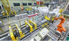 工信部组织调研 研讨推动工业节能与绿色发展政策措施和技术路径