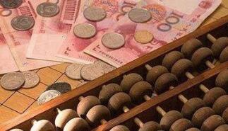 """央行有关负责人回应人民币汇率""""破7""""后走势会如何"""