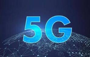 中国首次运用5G直播大型运动会