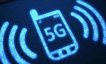 5G手机号9月在京放号