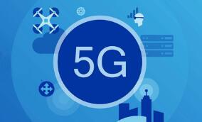 三大运营商5G预约用户数超900万 商用落地进入倒计时