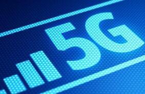 从2G跟随到5G引领 中国数字经济已超31万亿