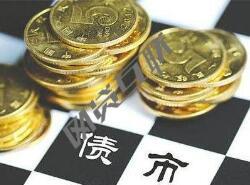 中国人保:45.9亿股限售股11月18日上市流通 占总股本10.38%