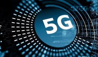 高通:到2035年5G将创造13.2万亿美元经济产出