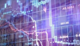 科华控股:股东终止协议转让公司部分股权