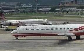 台湾远东航空宣布停业