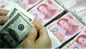 香港金管局:首家虚拟银行在金融科技监管沙盒试营业