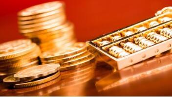 鲁商发展:拟收购透明质酸企业焦点生物60.11%股权