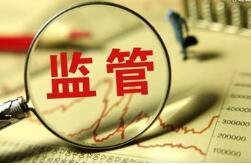 湖南省市场监管局拟于今日下午对酒鬼酒开展抽查