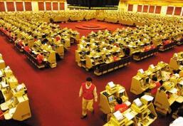 兰太实业:2019年净利预增246%