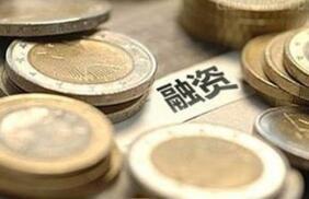 四通股份:再次调整定增预案 拟募资不超4.94亿元
