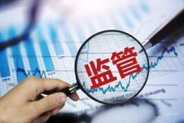 游戏充值、直播打赏问题频现,江苏省消保委约谈16家企业