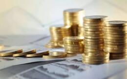 顺网科技:拟发行可转债募资不超11亿元