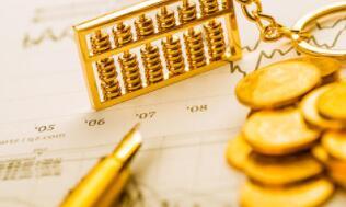 海通证券关于非公开发行A股股票获证监会核准通过