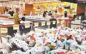 商务部等12部门支持生鲜超市、前置仓等进社区 超市巨头切入新业态