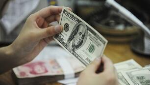 央行: 降低中小微企业融资综合财务成本